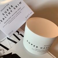 BeautyPie Super Healthy Skin Deluxe Moisture Body Crème