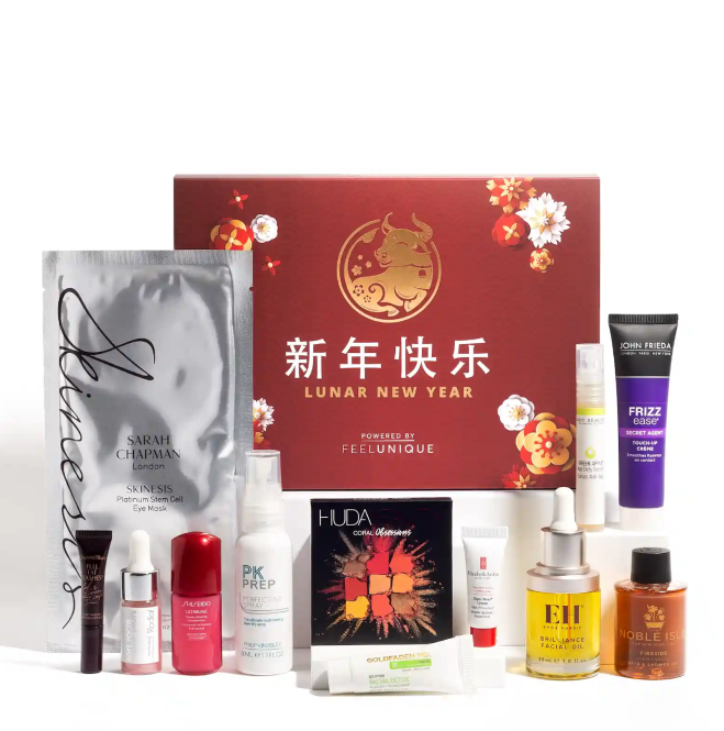 lunar new year beauty box feel unique