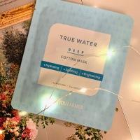Thank You Farmer True Water Sheet Mask Review